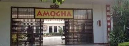 Amogha Institute of Professional and Technical Education