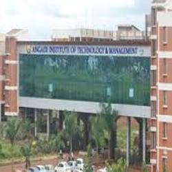 Al-Ameen Institute Of Management Studies