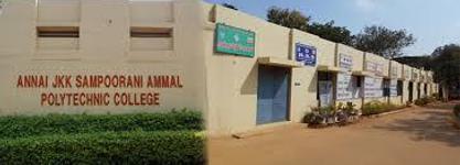 Annai Velankanni Polytechnic College