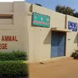 Annai J.K.K Sampoorani Ammal Polytechnic College
