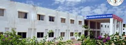 Anil Neerukonda Institute  Of Dental Sciences