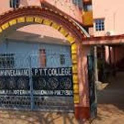 Bam Vivekananda P.T.T. College