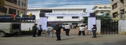 Aurora's PG College - Ramanthapur