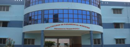 Jaya College of Paramedical Sciences