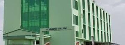 Ayushman College