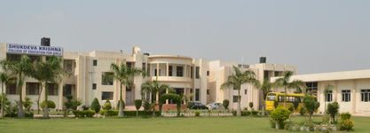 Shukdeva Krishna College of Education for Girls