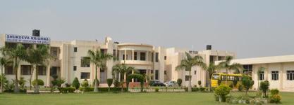 Shukdeva Krishna College of Education for Girls