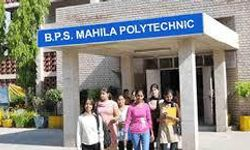 Sri Bharathi Engineering College for Women