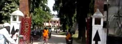 Banki College