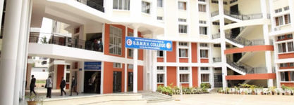 S.S.M.R.V Degree College