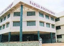 Bapuji Pharmacy College