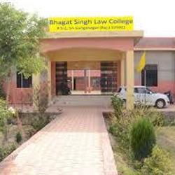 Shaheed-E-Azam Bhagat Singh Law College
