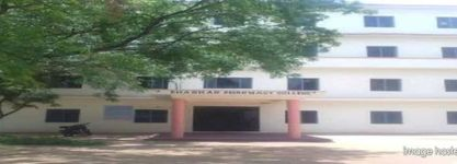 Bhaskar Pharmacy College