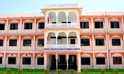 Bhupal Nobles P.G College Of Physical Education