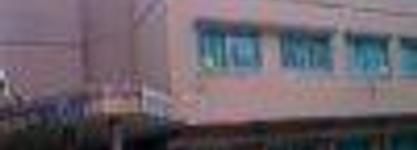 Bihar Institute of Technology