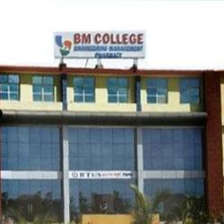 Bhai Maha Singh College of Engineering