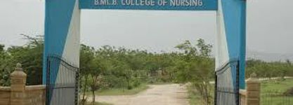 BMCB College of Nursing