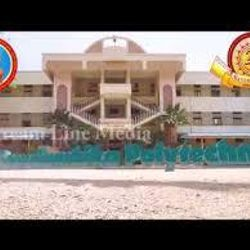 Sri Boghar Polytechnic College