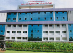 Mahatma Gandhi Vidyamandir's Loknete Vyankatrao Hiray Mahavidyalaya Arts, Science and Commerce