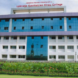 Mahatma Gandhi Vidyamandir's Loknete Vyankatrao Hiray Mahavidyalaya Arts, Science and Commerce