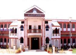 Balkavi Bairagi Education College