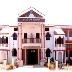 Balkavi Bairagi Education College