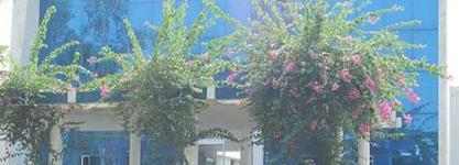 Surjeet Memorial College of Education
