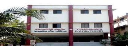 Bhausaheb Vartak Polytechnic