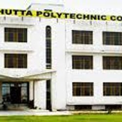 Bhutta Polytechnic College