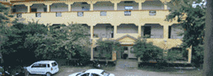 Dispur Law College
