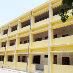 Sahibganj College