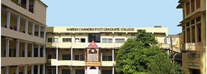 Harish Chandra Post Graduate College