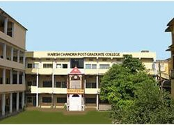 Harish Chandra Post Graduate College