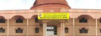 Chandanvan Group of Institutions