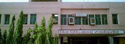 Central India College of Nursing