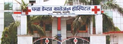 Chandra Dental College & Hospital