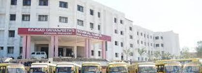 Shri Chhatrapati Shivajiraje College of Engineering