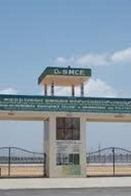 DRSMCE - Banner