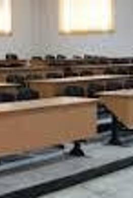 KCE - Classroom