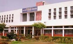 GMERS Medical College & Hospital