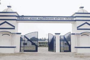 VDM - Primary