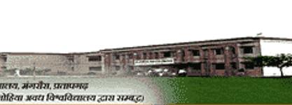 Rajkiya Mahavidyalaya