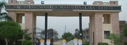 Dau Dayal Mahila (P.G.) College
