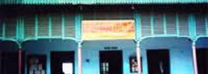 Sunil Dhar Memorial B.P.Ed College