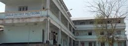 Dhalai District Polytechnic