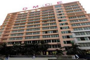 DMCE - Banner