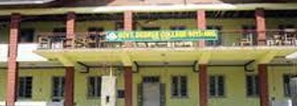 S.M Iqbal College