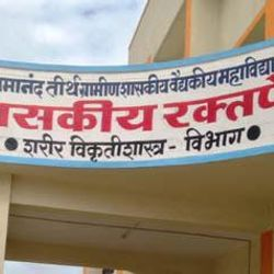 Swami Ramanand Tirth Rural Govt. Medical College
