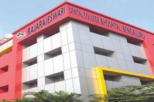 RRDCH - Primary