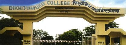 Dikhowmukh College